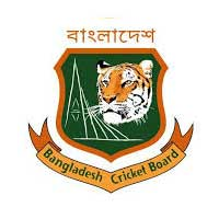 Bangladesh Cricket Players Profile