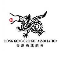 HongKong Cricket Players Profile