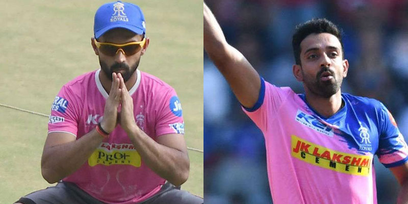 Rahane and DS Kulkarni to leave Royals
