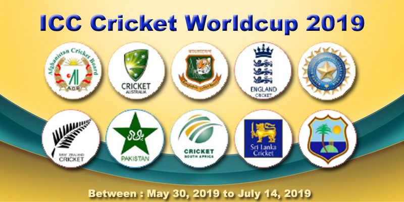 ICC cricket worldcup fixtures 2019
